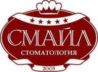 Стоматология Киева Смайл логотип