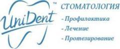 Стоматология Киева UniDent логотип