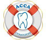 Стоматология Киева АССА логотип