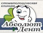 Стоматология Киева Абсолют Дент логотип
