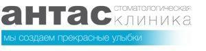 Стоматология Киева Антас логотип