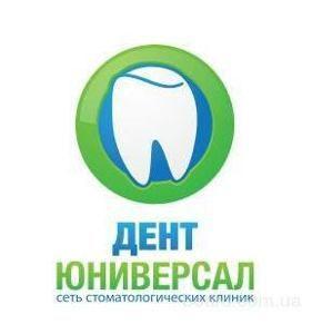 Стоматология Киева Дент-Юниверсал логотип