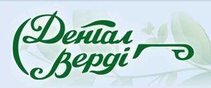 Стоматология Киева Дентал Верди логотип