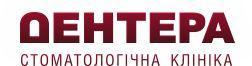 Стоматология Киева Дентера логотип