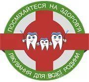 Стоматология Киева Дентолекс логотип