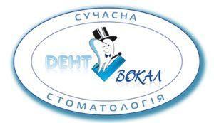 Стоматология Киева Дентвокал логотип