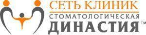Стоматология Киева Династия логотип