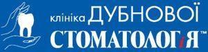 Стоматология Дубновой Стоматолог и Я логотип
