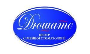 Стоматология Киева Дюшато логотип