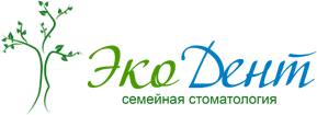 Стоматология Киева Экодент логотип