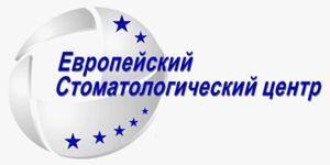 Стоматология Киева Европейский стоматологический центр логотип