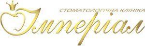 Стоматология Киева Империал логотип