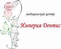 Стоматология Киева Империя Дентис логотип