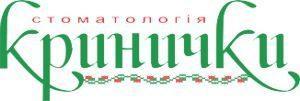 Стоматология Киева Кринички логотип