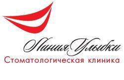 Стоматология Киева Линия Улыбки логотип