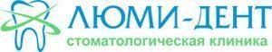 Стоматология Киева Люми-Дент логотип