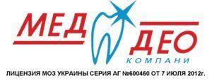 Стоматология Киева Мед-Део Компани логотип