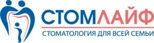 Стоматология Киева Стомлайф логотип