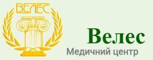 Стоматология Киева Велес логотип