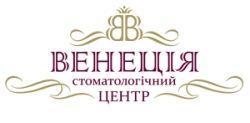 Стоматология Киева Венеция логотип