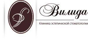 Стоматология Киева Вилида логотип