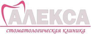 Стоматология Киева Алекса логотип