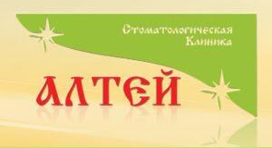 Стоматология Киева Алтей логотип