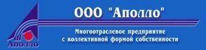 Стоматология Киева Аполло логотип
