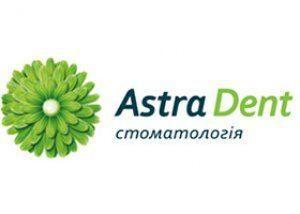 Стоматология Киева Астра Дент логотип