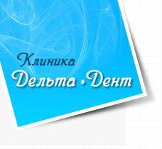 Стоматология Киева Дельта Дент логотип