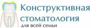 Стоматология Киева Конс - конструктивная стоматология логотип