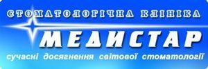 Стоматология Киева Медистар логотип