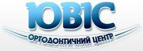 Стоматология Киева Ортодонтический центр Ювис логотип