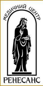 Стоматология Киева Ренессанс логотип