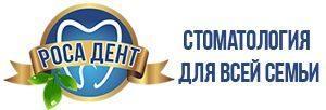 Стоматология Киева Роса дент логотип