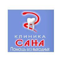 Стоматология Киева Сана логотип