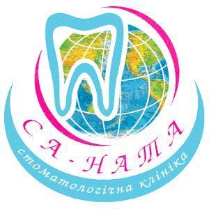 Стоматология Киева Са-Ната логотип