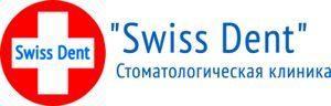 Стоматология Киева Swiss Dent логотип