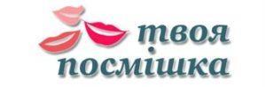 Стоматология Киева Твоя посмішка логотип