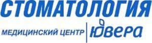 Стоматология Киева Ювера логотип