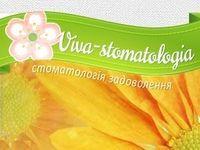 Стоматология Киева Вива логотип