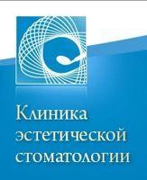 Стоматология Киева Клиника Эстетической Стоматологии логотип