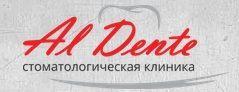 Стоматология Киева Al Dente логотип