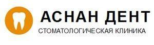 Стоматология Киева Аснан Дент логотип