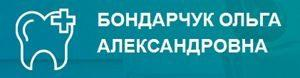 Стоматология Киева Бондарчук (Гурина) Ольга Александровна логотип