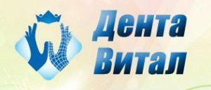 Стоматология Киева Дента Витал логотип