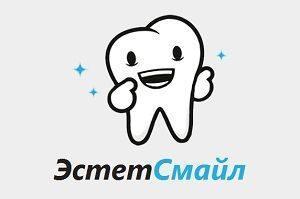 Стоматология Киева ЭстетСмайл логотип