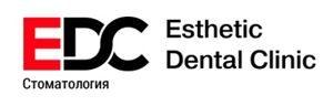 Стоматология Киева Esthetic Dental Clinic логотип