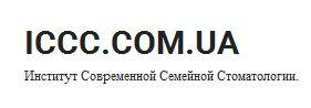 Стоматология Киева Институт Современной Семейной Стоматологии логотип