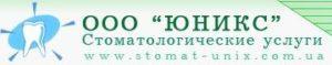 Стоматология Киева Юникс логотип